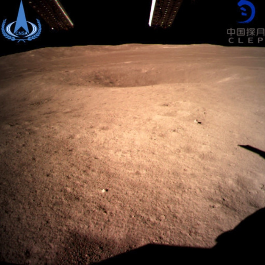 An image captured by China's lunar lander shortly after touching down on the Moon's 'Dark side.'